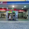 Posto de gasolina a venda Guarulhos-SP